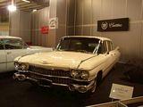 1959 Cadillac Series 75