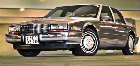1988 Cadillac Seville Elegante