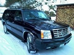 2005 Cadillac Escalade ESV Platinum